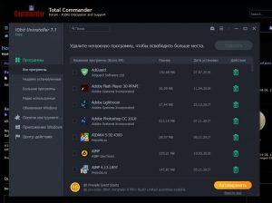 Total Commander 9.50 Crack+ Full Torrent 2020 Free Download