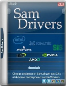 SamDrivers Crack 2020 With Torrent Free Download