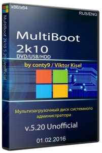 MultiBoot 2k10 Crack 7.22 For Windows 2020 Free Download